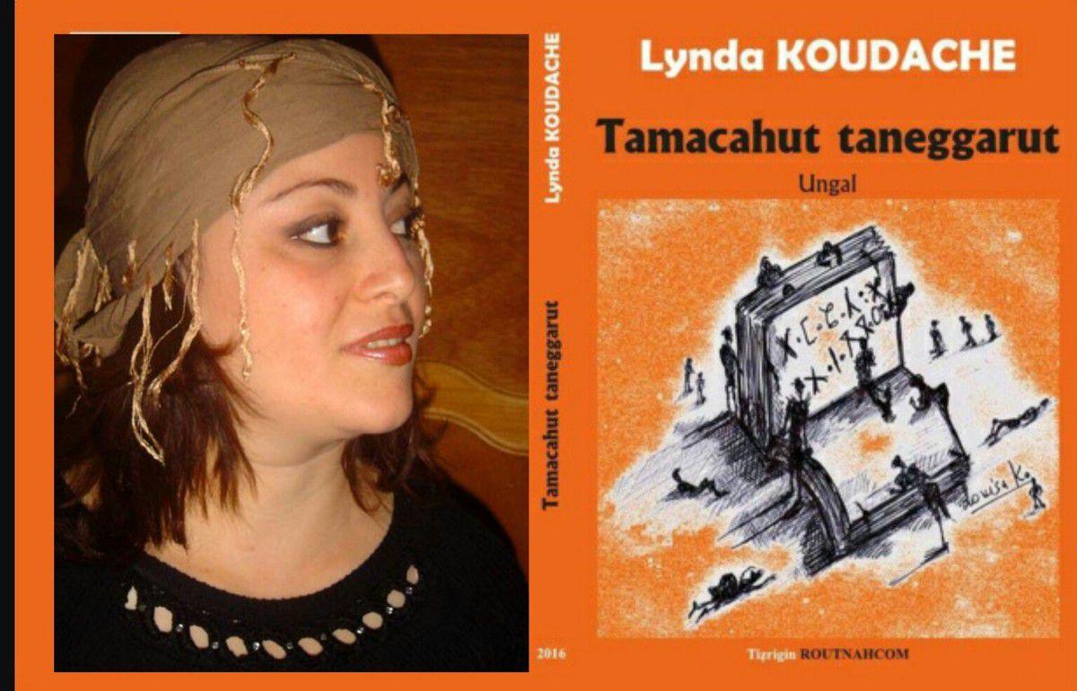 Lynda Koudache décroche le Prix Assia Djebbar du roman. K-Direct - Actualité