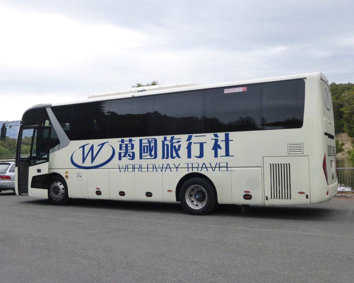 Ils ont même leur propre bus...