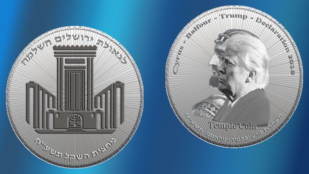 Image result for picture of trump-cyrus 1/2 shekel