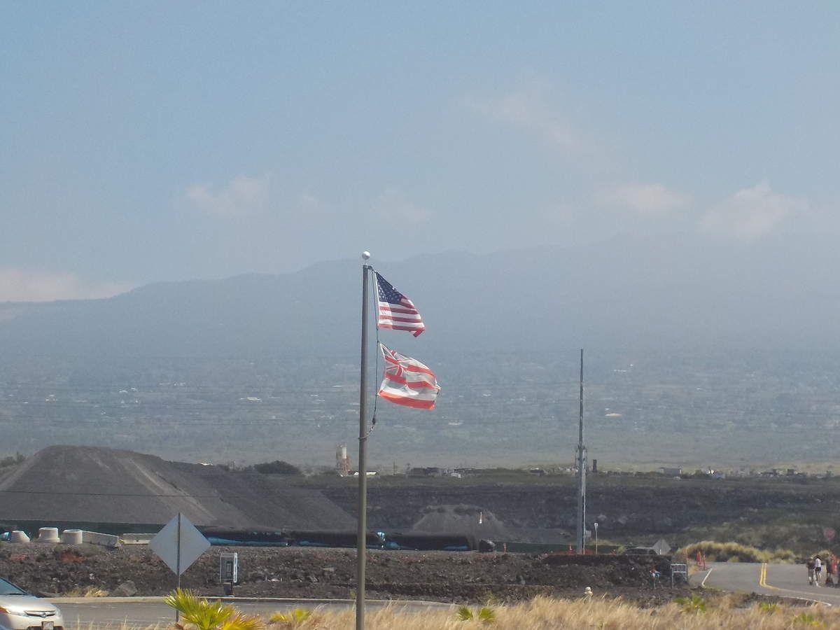 Drapeau américain et hawaien