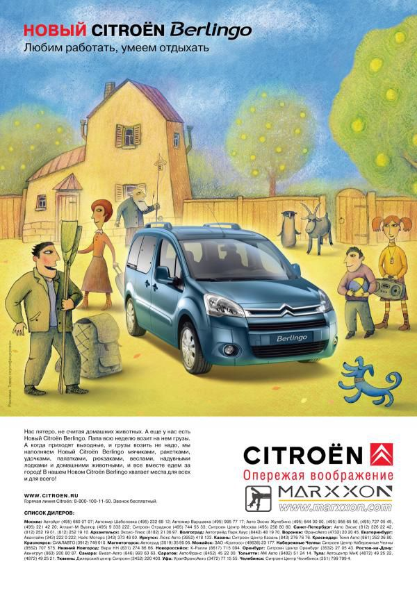 PSA Peugeot Partner Citroen Berlingo Van creative interesting advertising and poster collections
