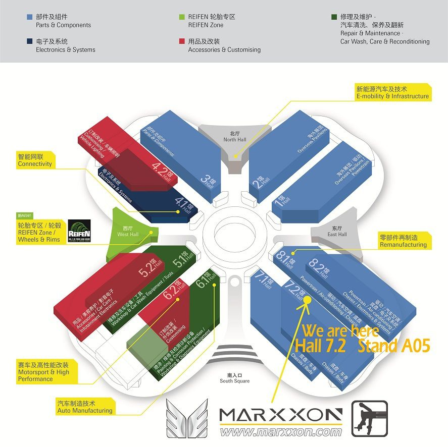 MARXXON exhibits at Automechanika Shanghai 2017 - 29 NOV.-2 DEC, 2017 - Hall7.2, Stand A05
