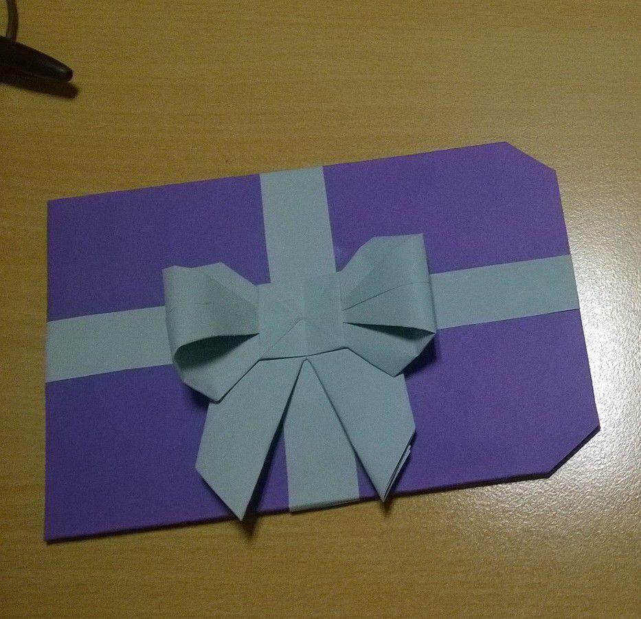 Enveloppe pour carte Pop up Twist