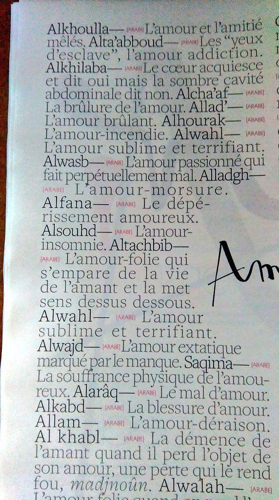 Beautés de la langue d'arabe... Tant de mots pour parler d'amour...