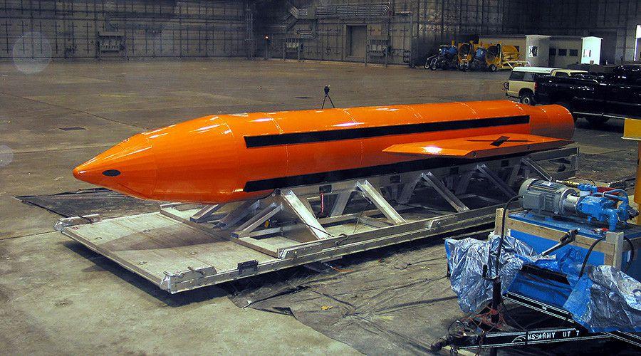La méga bombe