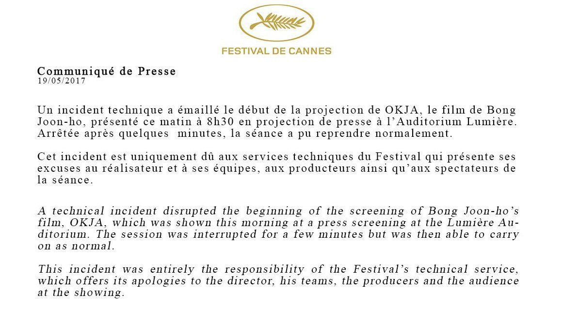 Sifflets, incident technique... La projection du film &quot&#x3B;Okja&quot&#x3B; interrompue à Cannes au bout de quelques minutes