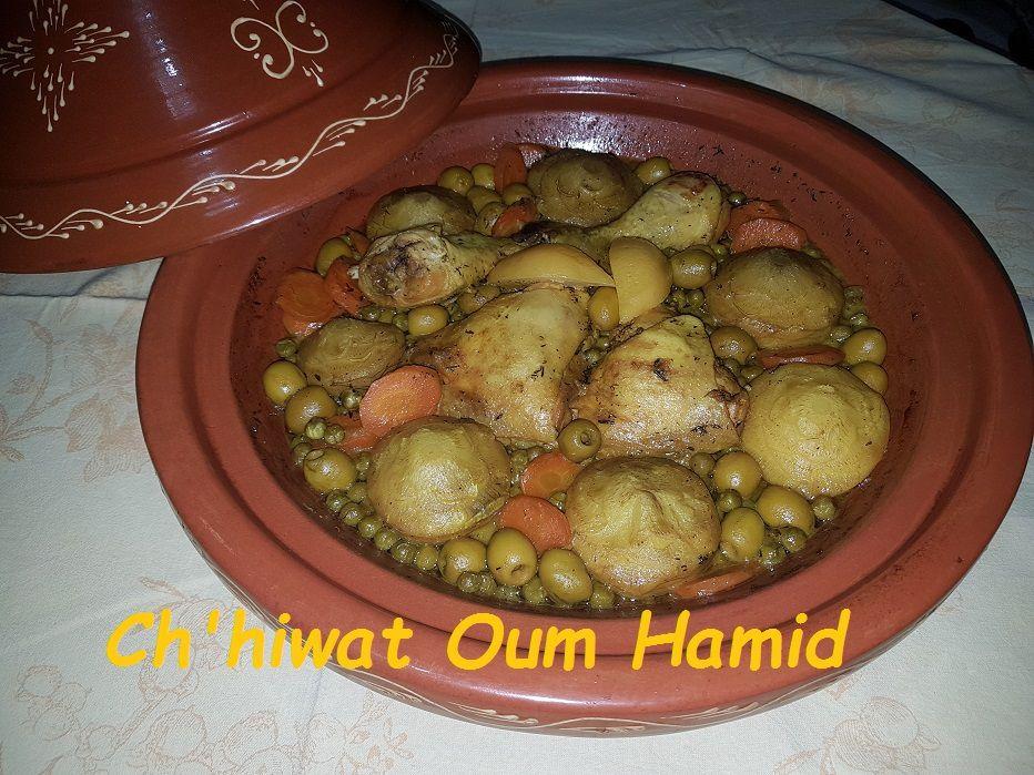 Tajine poulet artichaut petit pois et olive طاجين الدجاج بالقوق جلبانة الزيتون