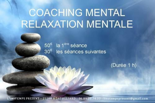relaxation image mentale