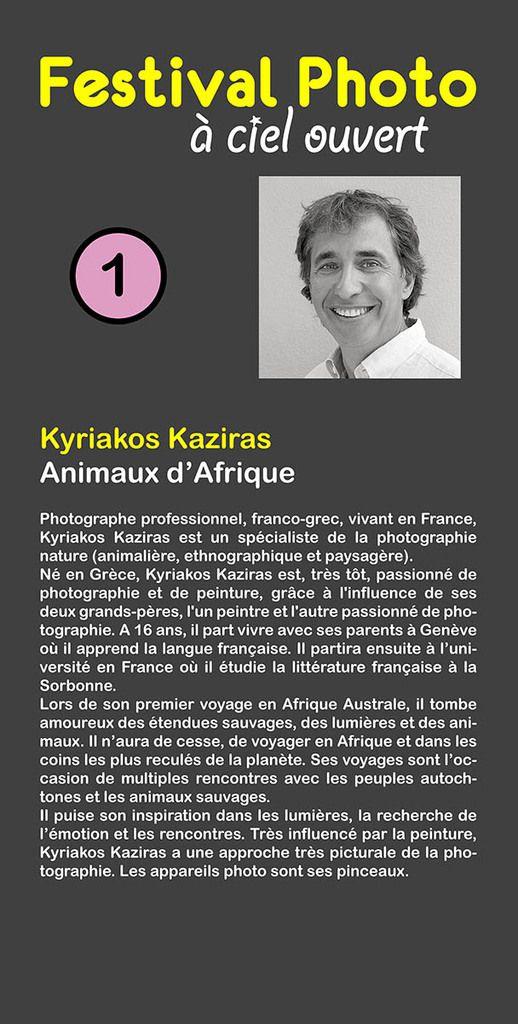 Kyriakos KAZIRAS