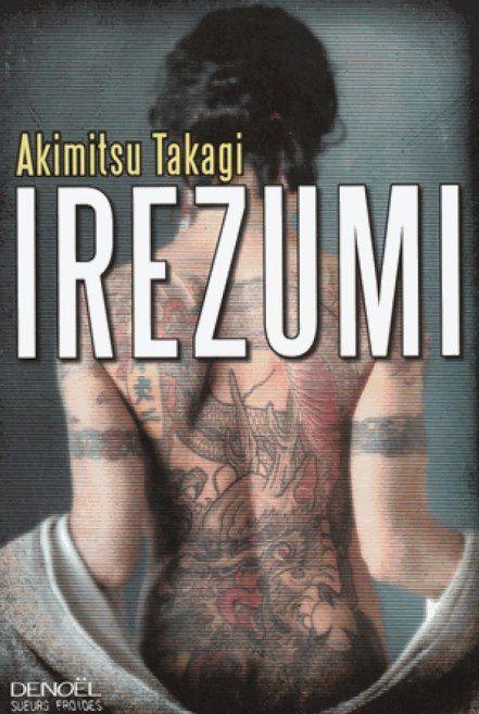 IREZUMI d'Akimitsu Takagi