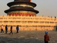 Temple of Heaven.