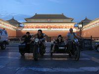 Tiananmen.