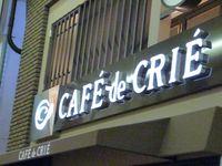 Divers endroits drôles de Tokyo. Divers franponais. Le restaurant. Mon dessert remanié version artistique. Des machines dont je sais plus le nom. Et un Love Hotel ♪