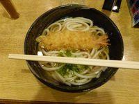Quelques photos d'Arashiyama. En arrivant. Mon repas, puis celui de mon voisin. Un pouce-pouce, et quand il a flotté (y)