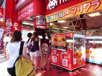 Alors, voila donc simplement divers bâtiments d'Akiba. La gare, aussi. Et puis avant de sortir de la gare ♪