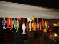Les marchés de nuit à Oléron ...