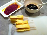 Yakitori Boeuf - Fromage sans gluten - pour 10 brochettes