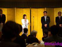 La réception après Shihanshiki