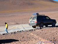 Parc Eduardo Avaroa, (Bolivie en camping-car)