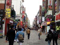 Séoul : Connected people