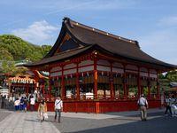 Kyoto &amp&#x3B; le temple Fushimi Inari taisha