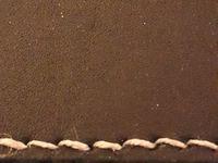 Tutoriel de coque pour téléphone en cuir