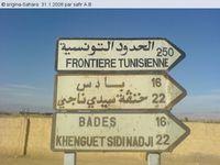 Vagues...L'autre porte du Sahara