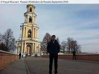 Vagues... Ryazan dans la Fédération de Russie