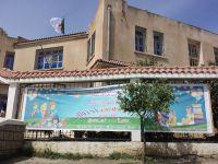 Cliquez sur les photos de la Bibliothèque Principale de la Lecture Publique de Skikda prises le 26.03.2017 à Ain Bouziane (Skikda)