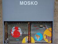 Mosko à l'expo ou ailleurs