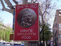 Yerevan, le 17 avril
