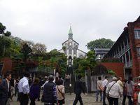 Nagasaki 2 (10 novembre)