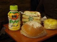 plus qq photos à la gare d'hiroshima pour tester le reflex. tout marche