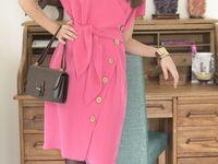 Robe portefeuille vintage, escarpins Charles Jourdan et sac Hermès en cuir chocolat, modèle Dolly