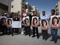 La résistante palestinienne Khalida Jarrar libérée !