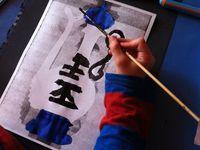 Bleu de Chine aux Arts Décos