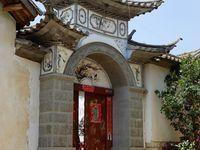 Notre voyage en Chine en images !