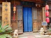 Les habitations traditionnelles.