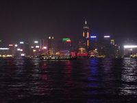 la baie de HK...