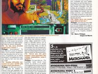 [RETRO PRESSE]  Interview de Philippe Ulrich