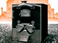 Buderus au cours du XXème siècle