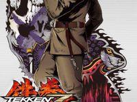 Tekken 7 s'offre de nouveaux artworks