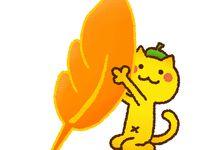 L'application de dessin en accès gratuit par Pictoposte sur la Nintendo 3DS