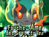 Le Pokémon fabuleux Marshadow sort de l'ombre !
