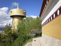 Le Moulin à Prières