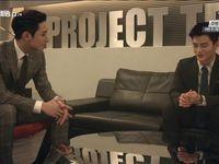 [Impressions sur] King of High School Life Conduct  고교 처세왕 (épisodes 1 à 4)