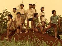 [Jeux d'enfants à échelle mondiale] 20th Century Boys  20世紀少年  1 : Beginning of the End