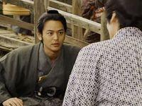 [Shogunat en agonie] The Haunted Samurai 憑神