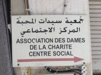 Association &quot&#x3B;Béthanie-Lumières d'Orient&quot&#x3B;... Nos PROJETS
