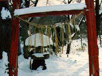Préf. de Miyagi : La ville thermale de Naruko 鳴子 sous la neige